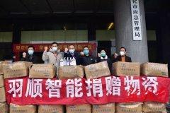 抗击疫情丨广东省燃气采暖热水炉商会会员在行动