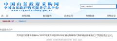 2020年度齐河县农村地区万博manbetx下载手机客户端取暖电代煤采暖设备采购及安装预算金额:3523.2万